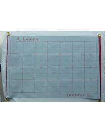 Magic Water Cloth for Chinese Calligraphy – Squares only