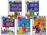 Chinese Classic Story (5 coloured books)