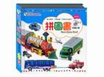 Puzzle book - The World of Transport
