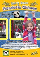 Early Start Mandarin Chinese with Bao Bei the Panda - Vol 5 (Sports and Games)