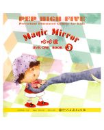 Magic Mirror (3) (Book + Sticker) 哈哈镜 (3)