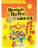 Mandarin Hip Hop 2 (book + 1 Audio CD)