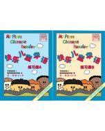 My First Chinese Reader Workbooks Volume 1