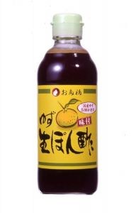 Otafuku Yuzu Flavored Raw Ponzu 300 ml