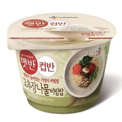 CJ Cooked Rice with Assorted Vegetable Bibimbap 229g (Best Before 20 Oct 2021 - Buy 1 get 1 Free)