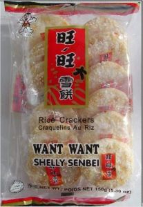 Want Want Big Shelly Shenbei Snowy Crispy Rice Cracker 150g (Pack of 2)