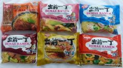 6 types of Nissin Instant Noodle Flavour 100g (Pack of 6 packs)
