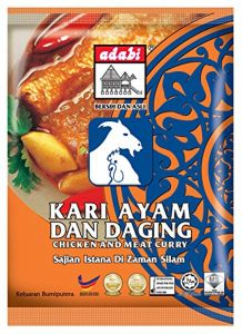 Adabi Chicken/Meat Kari Ayam and Daging Curry Powder, 250g