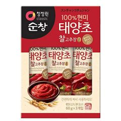 Chung Jung One Taeyangcho Red Chili Paste Gold, Tube Type (3 Pack of 2.11 Oz)