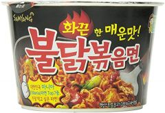 Samyang Extremely Spicy Chicken Flavour Ramen Bowl 105g (16 Bowls)