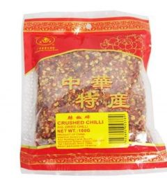 Zheng Feng Crushed Chilli 100g (Pack of 2)