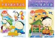 Nursery Songs, Poems and Popular Idioms in 2 CDs box sets
