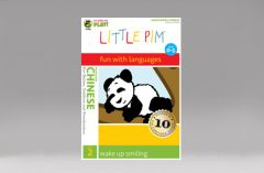 "LIttle Pim Chinese ""wake up smiling"" (DVD 2)"