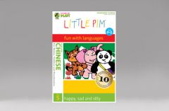 "LIttle Pim Chinese ""happy, sad and silly"" (DVD 5)"