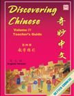 Discovering Chinese Volume 4 Teacher's Guide 2009 Ed (English) 奇妙中文 (教学指引) (第四冊)