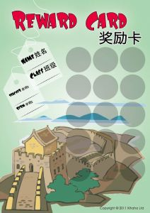 Great Wall of China Chinese Reward Card (10 cards)   万里长城奖励卡 (十张卡)