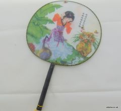 "Traditional Chinese Culture Painting Hand Fan - The Poem is to remembrance ""Yu the Beauty"""