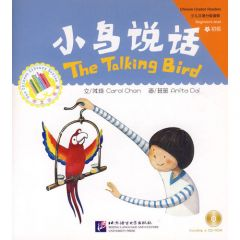 Chinese Graded Reader: The Talking Bird 小鸟说话 (1 CD-ROM)