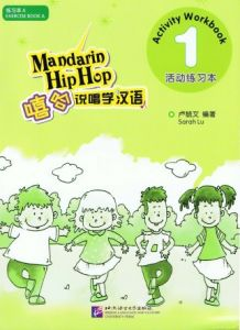 Mandarin Hip Hop (1) – Activity Workbook (A) + Chinese Character Builders (B)
