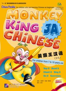 Monkey King Chinese 3A (book + CD)