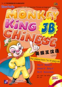 Monkey King Chinese 3B (book + CD)