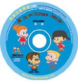 My First Chinese Reader Audio CD Volume 1