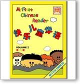 My First Chinese Reader Student Book Volume 2