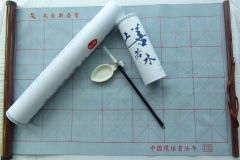 Magic Water Cloth Chinese Calligraphy Set in tube  书法礼品 (NOTE: New but The Tube packaging was Dented!)