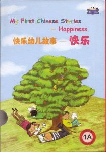 Happiness – My First Chinese Stories with Audio CD