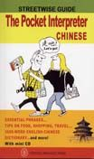 The Pocket Interpreter Chinese - Streetwise Guide (CD included)