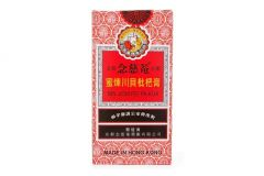 Nin Jiom Pei Pa Koa 150ml Pi Pa Gao Loquat Syrup Sore Throat Cough Phlegm