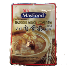 MasFood Meat Bone Tea Herbs for Soup (Malaysian Ba Ku Teh) 35G