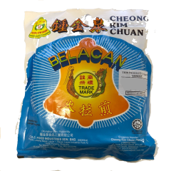 Malaysian Fermented Shrimp Paste Block (Belacan) 225G