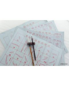 Magic Water Cloth for Chinese Calligraphy Set