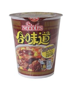 Nissin Beef Flavour Cup Noodle - 24 Cups
