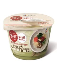 CJ Cooked Rice with Assorted Vegetable Bibimbap 229g