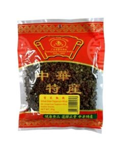 ZHENG FENG Sichuan Green Peppercorn - Whole 50 g