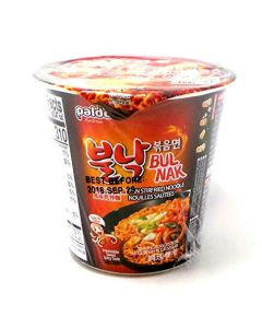 Paldo Bul Nak Pan Sweet & Spicy Stir-Fried Noodle Cup Pack of 6