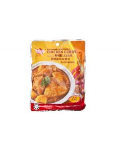 Teans Chicken Curry Paste Packet - 200G