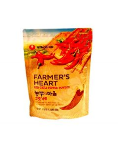 Farmers Red Pepper Powder (Coarse) 500G