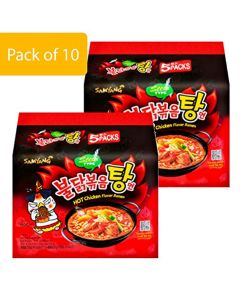 Samyang Hot Chicken Flavor Ramen Stew Type (Soup) 145g (Pack of 10)