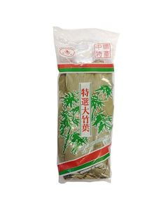 Zheng Feng Dried Bamboo Leaves 400g