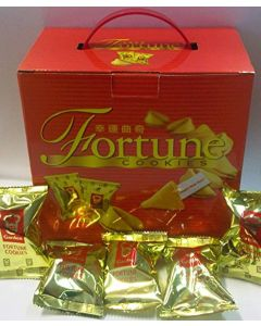 Garden Chinese Fortune Cookies Gift Box (30 Individually Wrapped) 210g