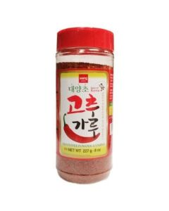 Wang Brand Red Pepper Powder 227g
