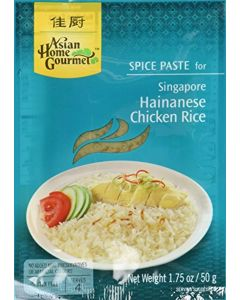 Asian Home Gourmet Spice Paste foe SINGAPORE HAINANESE CHICKEN RICE 50g