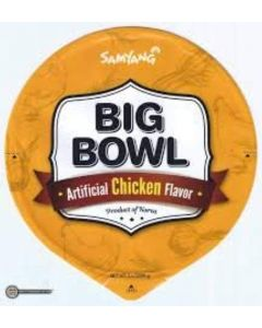 Samyang Big Bowl Chicken Flavor Noodles (Pack of 6)