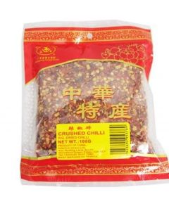 Zheng Feng Crushed Chilli 100g