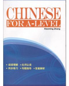 Chinese for A Level