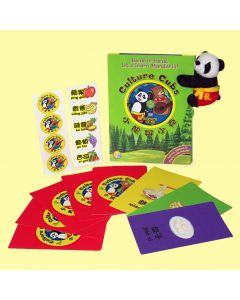 Culture Cubs - Hand in Hand, Let's Learn Mandarin! - Time to Eat (DVD)