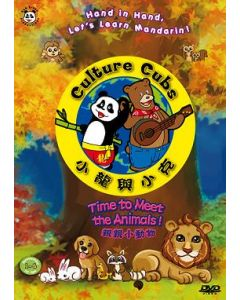 Culture Cubs - Time to Meet the Animals (DVD)